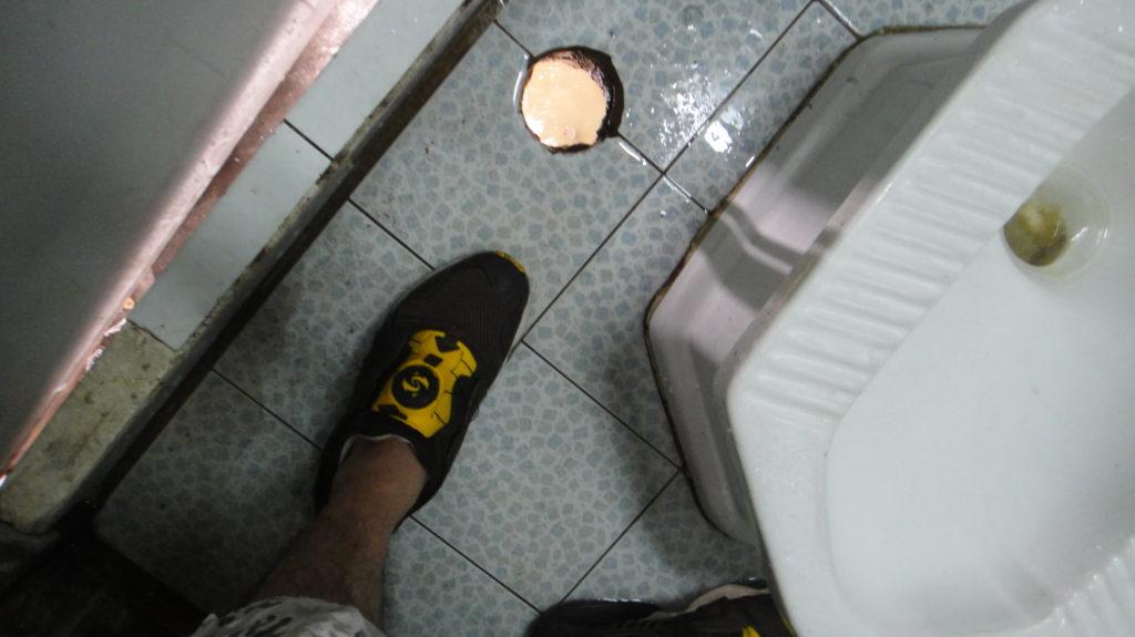 トイレから水面が