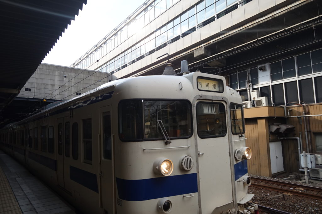 門司行き電車