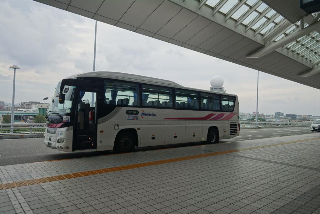 福岡空港国際線行き西鉄高速バス
