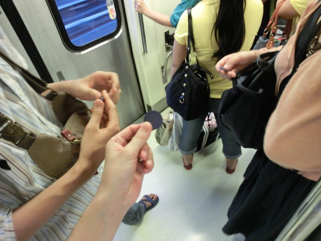 MRT乗る
