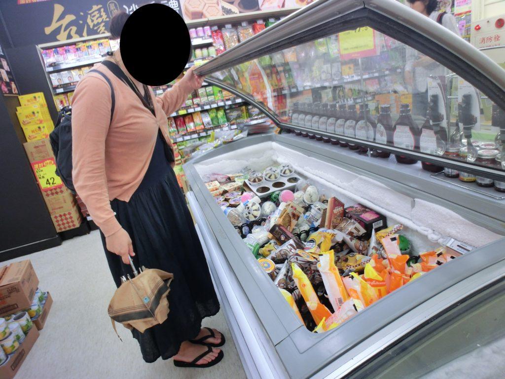 アイス買い出し