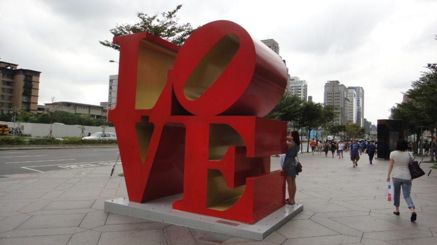 台北101前LOVEオブジェ