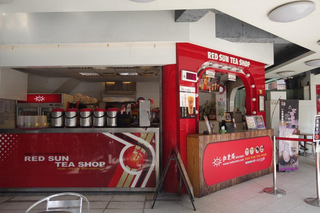 ハイネケン緑茶店