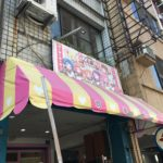 台南唯一?のメイド喫茶 末広町女僕咖啡館に行ったった(2018 台南)
