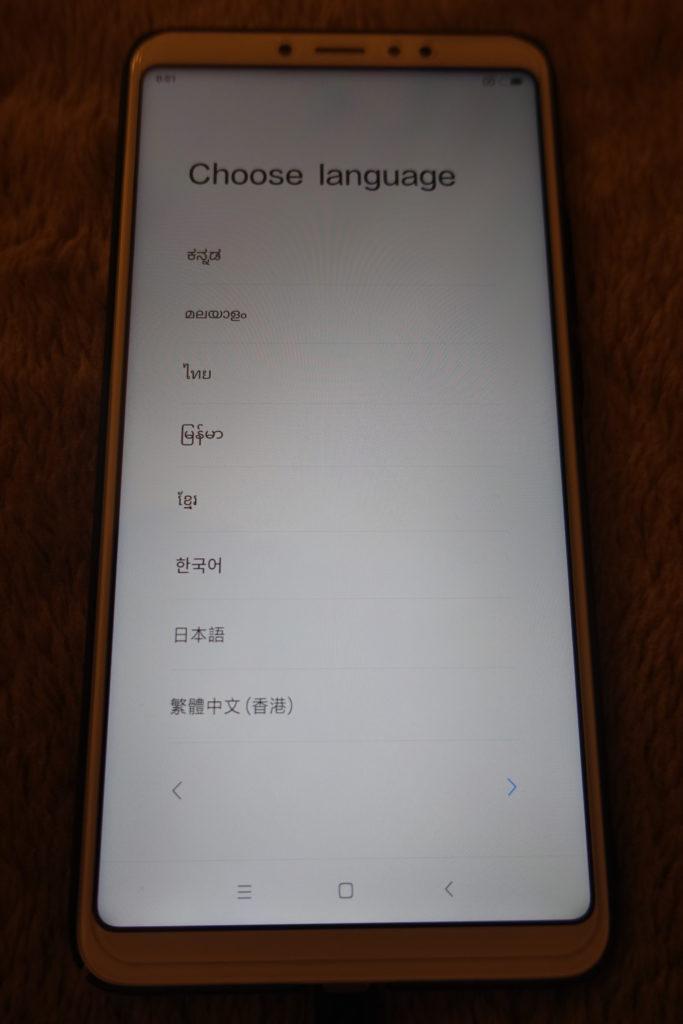 言語日本語設定